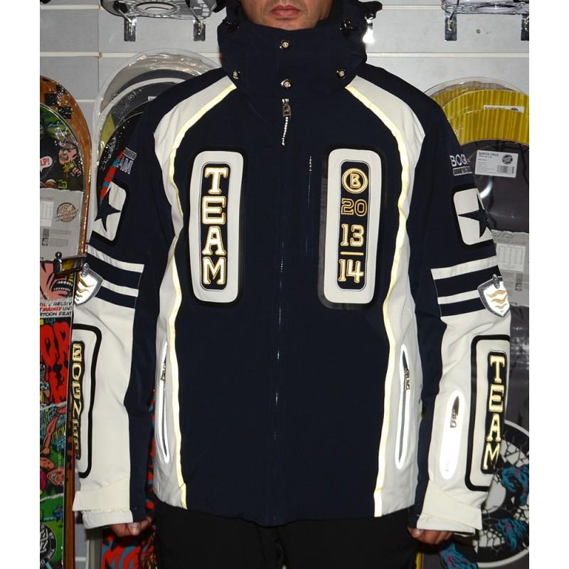 Купить Зимнюю Куртку Мужскую Bogner
